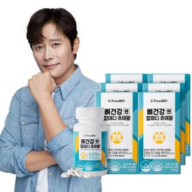 프롬바이오 뼈건강엔 칼마디 츄어블 60정x6병/6개월