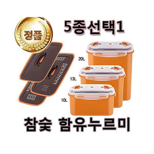 누루미 김장독/밀폐보관용기/선택주문 상품이미지