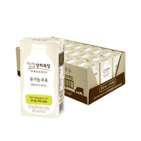 매일 유기농 멸균우유 190ml 24팩/우유/음료