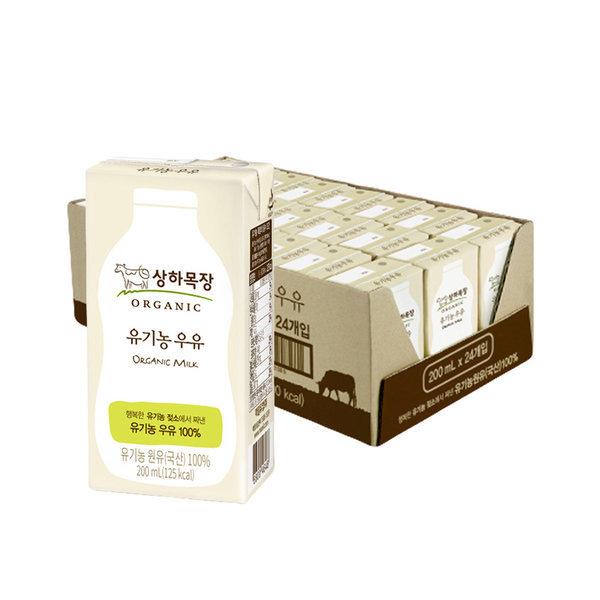 매일 유기농 멸균우유 190ml 24팩/우유/음료 상품이미지