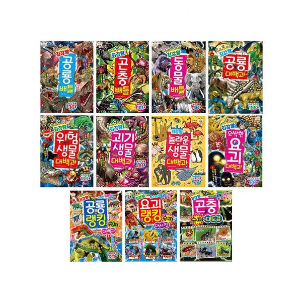 글송이  최강왕 배틀 시리즈 (전11권) 상품이미지