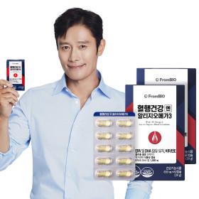 프롬바이오 혈행건강엔 알티지오메가3 60캡슐x2박스