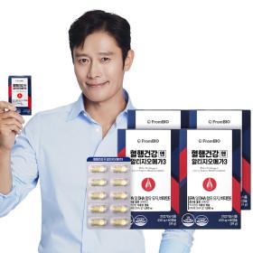 프롬바이오 혈행건강엔 알티지오메가3 60캡슐x4박스