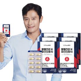 프롬바이오 혈행건강엔 알티지오메가3 60캡슐x6박스