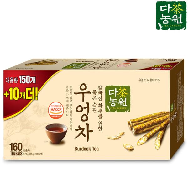 우엉차 160T/송원/마테차/녹차/메밀차/둥굴레차 상품이미지