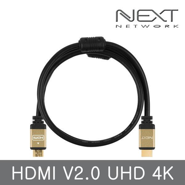 HDMI 2.0 UHD4K 고급형 HDMI 케이블 (1m) 상품이미지
