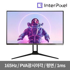 [인터픽셀]모니터 IP2740 게이밍 광시야각 FHD/165Hz/68.5cm/PVA