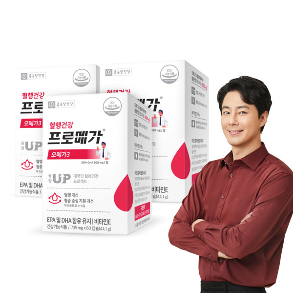 프로메가 오메가3 3박스 (총6개월분) 상품이미지