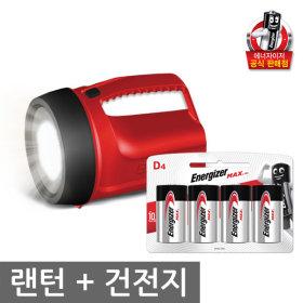 에너자이저 LED가정용랜턴 +맥스 D 4입/손전등/건전지