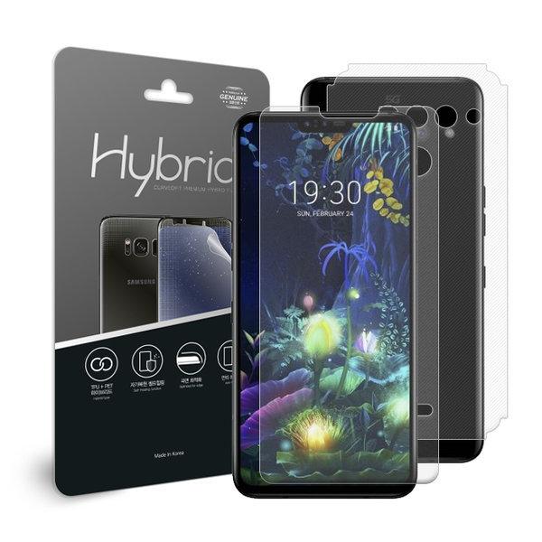 LG V50 씽큐 하이브리드 보호필름 액정2매/후면2매 상품이미지