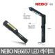 니보/NE6657/LED라이트/작업등/각도조절/최대220루멘 상품이미지