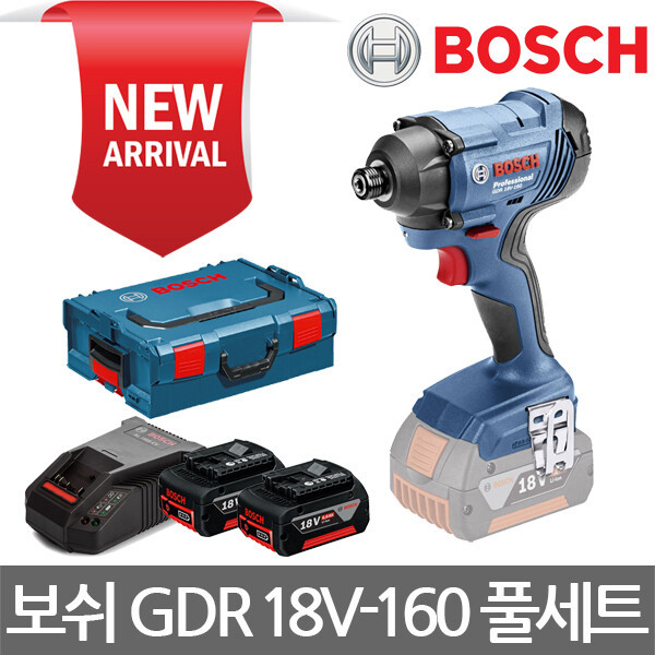 보쉬/GDR 18V-160/충전임팩트드라이버/5.0AH/풀세트 상품이미지