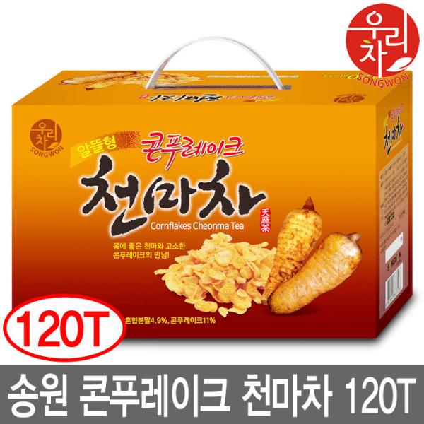 콘푸레이크 천마차 110포~대용량/미숫가루/율무차 상품이미지
