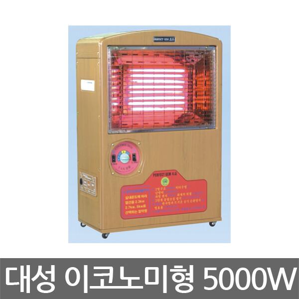 대성정밀/이코노미형5000W/세라믹히터/상하분리형 상품이미지
