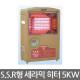 대성정밀/S.S.R형/온도설정형전자동전력제어방식/5KW 상품이미지