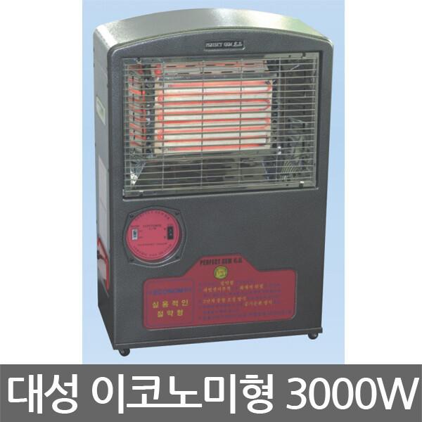 대성정밀/이코노미형 3000W/세라믹히터/일체형/전기 상품이미지