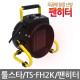 툴스타/TS-FH2K/팬히터/가정/캠핑/산업/난로/3단조절 상품이미지