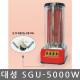 대성정밀/SGU-5000W/시즈팬히터/3단계분리난방/난로 상품이미지