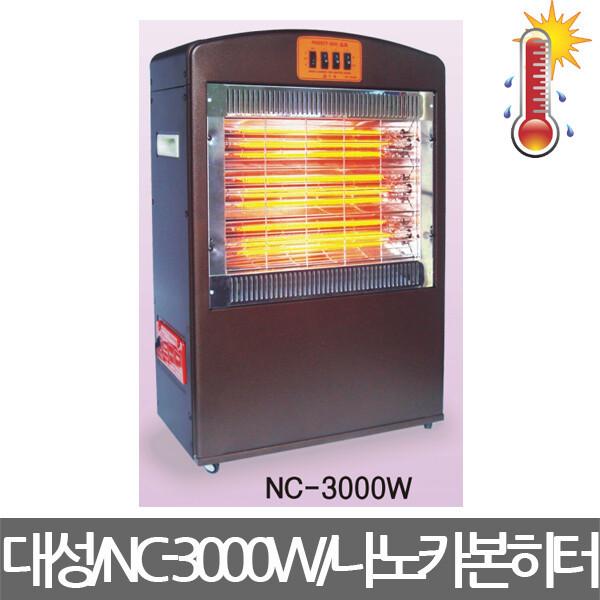대성정밀/NC-3000W/나노카본히터형/경제형/전기난로 상품이미지