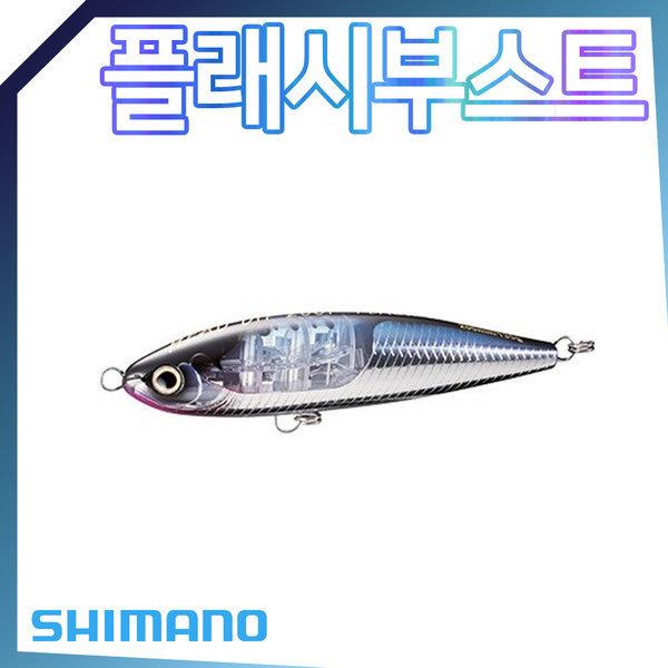 시마노 오시아 헤드딥 200F 플래시부스트 XU-T20S 상품이미지