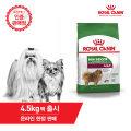 미니 인도어 어덜트 4.5kg 강아지사료 애견사료