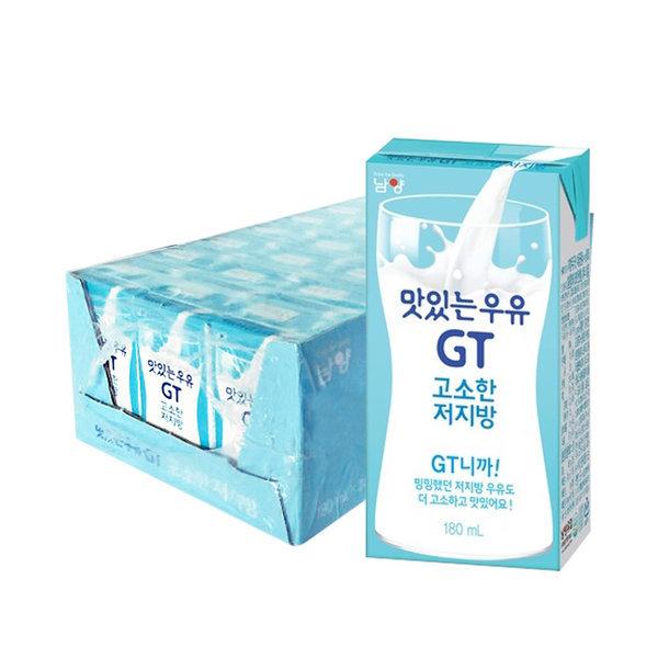 맛있는우유GT 고소한 저지방우유 180ml 24입 상품이미지