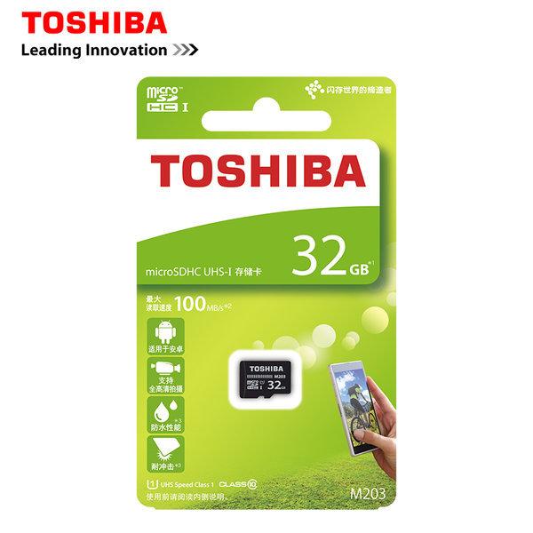 도시바 32GB SDHC class10 메모리 카드 상품이미지