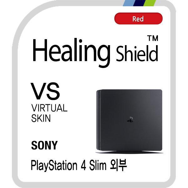 PS4 슬림 버츄얼스킨 레드 외부보호필름 세트(각 1매) 상품이미지