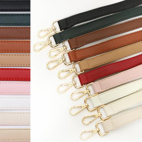가죽 가방끈 가죽가방끈 스트랩 가방부자재 크로스끈 상품이미지