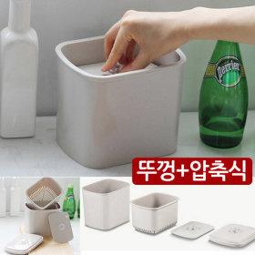 압축 음식물쓰레기통 2L 휴지통 주방용품 쓰레기통