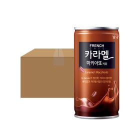 프렌치카페 캔커피 카라멜 마키아또 175ml 30캔