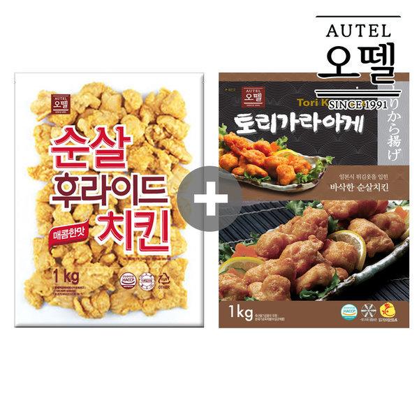 오뗄 순살치킨 1kg+토리가라아게 1kg /입소문난 치킨 상품이미지