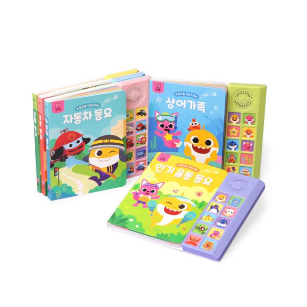 핑크퐁 사운드북 패키지 ㅣ핑크퐁 인기동요를 50곡이나 상품이미지
