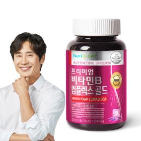 프리미엄 비타민B 컴플렉스 골드 1병 (3개월분)
