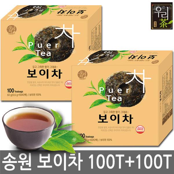 송원 보이차 100TX2개 총200T/커피/보리차/티백 상품이미지
