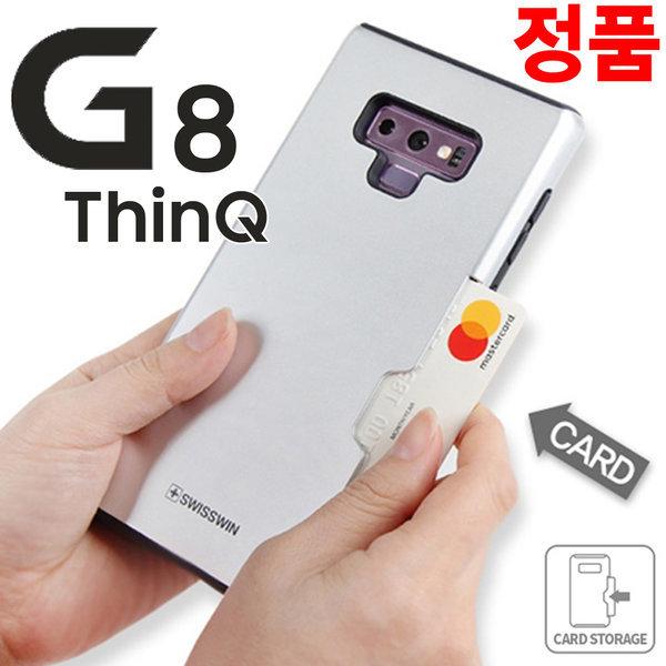 LG G8/V40/G7/ThinQ/고급/카드/수납/범퍼/정품/케이스 상품이미지