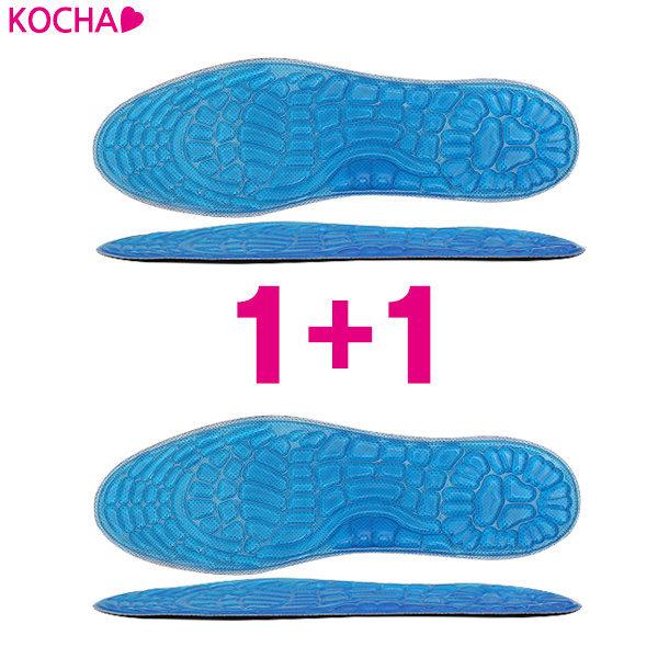 1+1 꿈틀이젤리 깔창 운동화 구두 신발 인솔 젤깔창 상품이미지