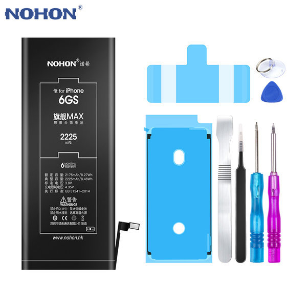 NOHON 노혼 아이폰 6S 용 전화 리튬 배터리 2225mAh 상품이미지