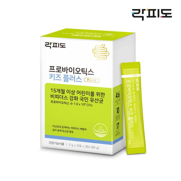 프로바이오틱스 키즈(2g X 30포) +20% 브랜드위크 쿠폰 상품이미지