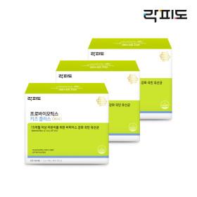 프로바이오틱스 키즈 (2g X 60포) 1+1박스 / 4개월분