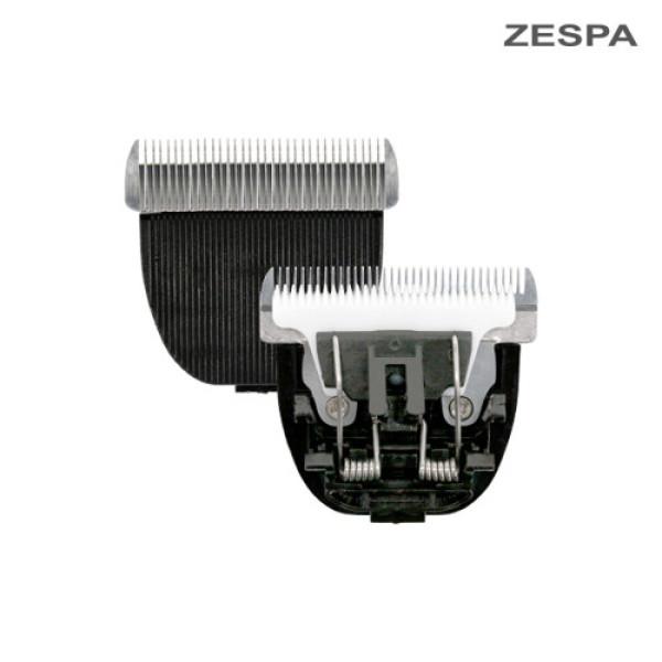제스파  피카노리 애견이발기/트리머/바리깡날 ZP525 상품이미지