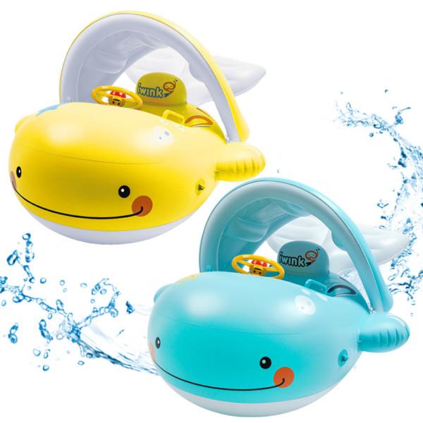 아이윙크 고래 보행기튜브 / 유아 아기 물놀이튜브 상품이미지