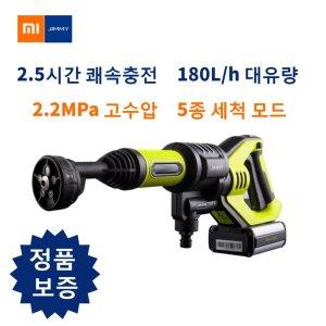 샤오미 차량용 고압세차기 JW31/무선 세차호스/JIMMY 상품이미지