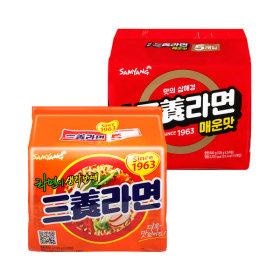 삼양라면 멀티(5봉)+삼양라면 매운맛 멀티(5봉)