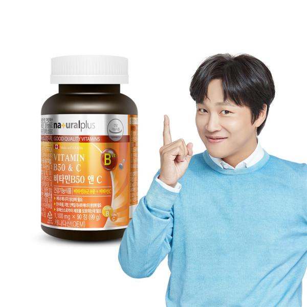 내츄럴플러스 비타민B50 앤 C 90정 1병 (총3개월) 상품이미지