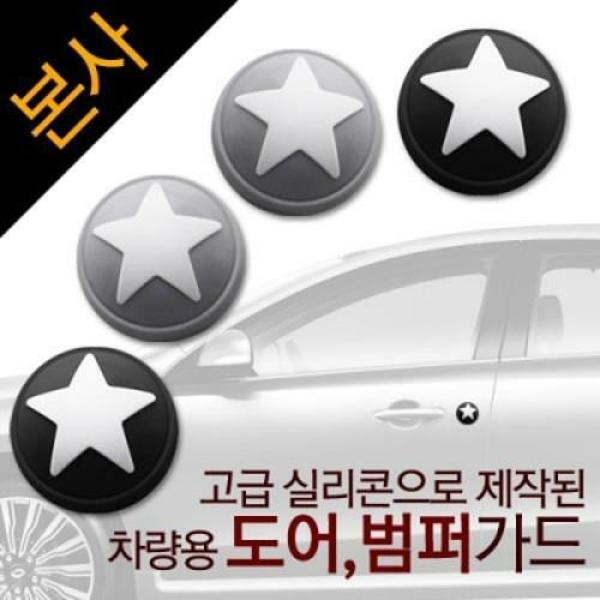포시즌홈 큐브온 스타 차량 도어 범퍼가드 JI-820 상품이미지