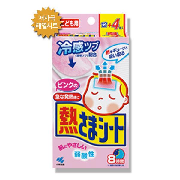 열내리 젤 시트 유아용(핑크) 16매/냉각시트/쿨링시트 상품이미지