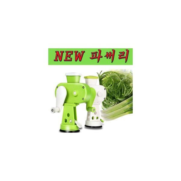 무료배송 뉴 파써리 파채기/파채칼/파절단 상품이미지