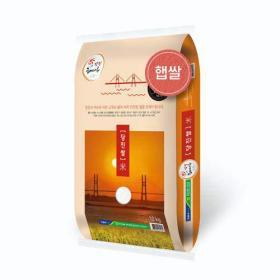 20년 햅쌀 당진쌀 10kg