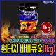 원터치바베큐숯 1kg 한방에OK 천연나무 캠핑 참숯 숯